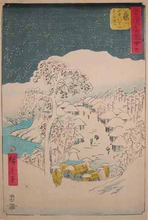 歌川広重: Fujikawa - Ronin Gallery