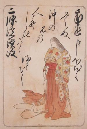 勝川春章: The Lady Sanuki - Ronin Gallery