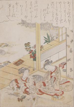 Katsukawa Shunsho: Young girls and Chrysanthumums - Ronin Gallery