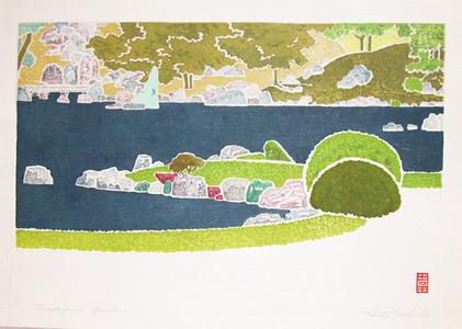 吉田遠志: Tenryuji Garden - Ronin Gallery