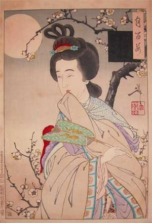 月岡芳年: Chinese Beauty in Moonlight - Ronin Gallery