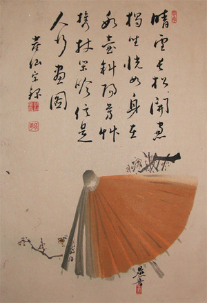 柴田是眞: Chinese Poem of Umbrella - Ronin Gallery