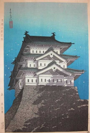 勝川春潮: Hirosaki Castle in Moonlight - Ronin Gallery
