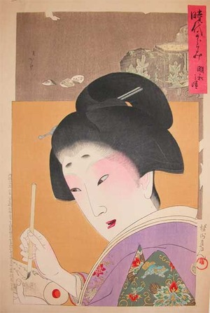 Toyohara Chikanobu: Meiwa Era - Ronin Gallery