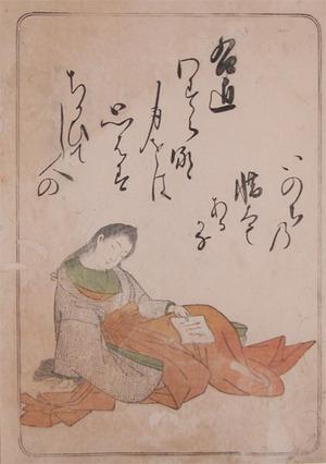 勝川春章: The Lady Ukon - Ronin Gallery