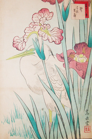 Sugakudo: Heron and Iris - Ronin Gallery