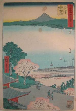 Hiroshgie: Otsu - Ronin Gallery