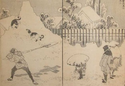 Katsushika Hokusai: Fuji the Day After Snow - Ronin Gallery