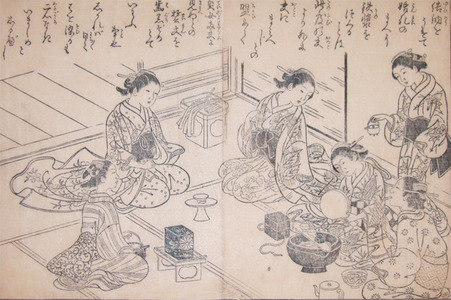 Nishikawa Sukenobu: Wedding Preparations - Ronin Gallery
