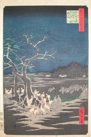 歌川広重: Foxfires on New Year's Eve at Oji - Ronin Gallery