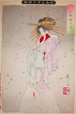 Tsukioka Yoshitoshi: Spirit of the Cherry Tree - Ronin Gallery