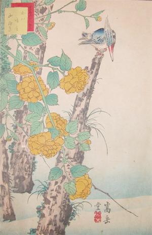 Sugakudo: Kingfisher and Yellow Rose - Ronin Gallery