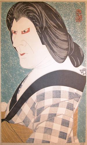 弦屋光渓: Ichikawa Ennosuke as Onna Sendo Oen - Ronin Gallery