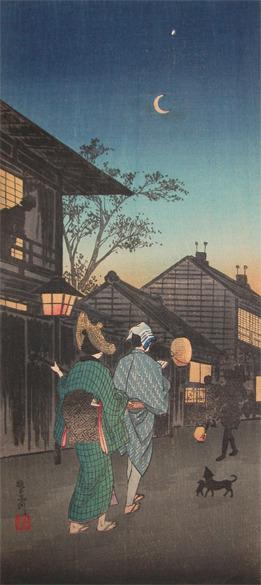 Watanabe Shotei: Evening in Shinagawa - Ronin Gallery