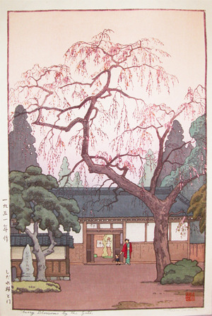 吉田遠志: Cherry Blossoms by the Gate - Ronin Gallery