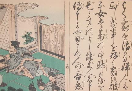 葛飾北斎: Samurai - Ronin Gallery