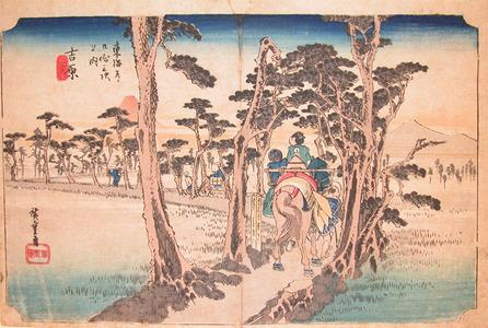 Utagawa Hiroshige: Yoshiwara - Ronin Gallery