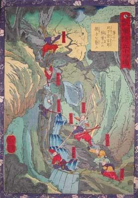 歌川芳艶: Konoshita Sokichiro at Mt. Inaba - Ronin Gallery