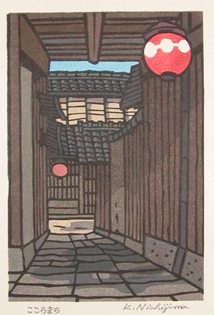 Nishijima: Waiting - Ronin Gallery