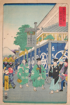 Utagawa Hiroshige: Surugacho, Edo - Ronin Gallery