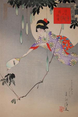 Shuntei: Firefly - Ronin Gallery