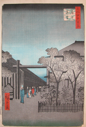 歌川広重: Dawn at the Yoshiwara - Ronin Gallery