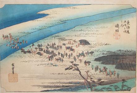 歌川広重: Shimada - Ronin Gallery