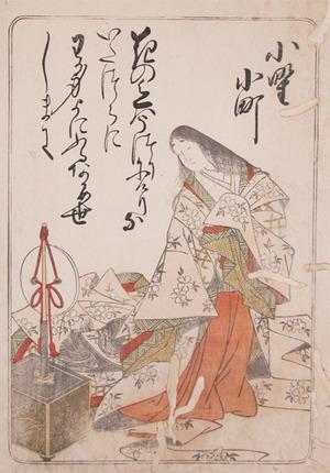 Katsukawa Shunsho: Ono-no-Komachi - Ronin Gallery