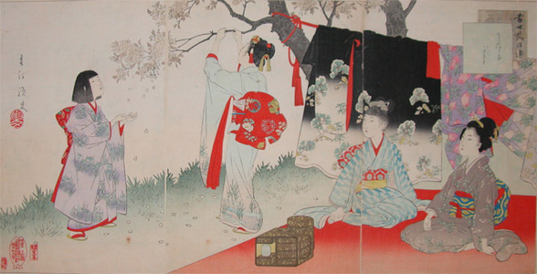 Shuntei: Picnic: Viewing Cherry Blossoms - Ronin Gallery