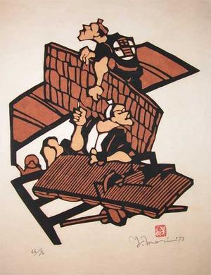 Mori Yoshitoshi: Tatami-mat Maker - Ronin Gallery