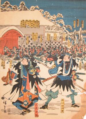 歌川広重: Act. XI; Ryogoku Bridge - Ronin Gallery