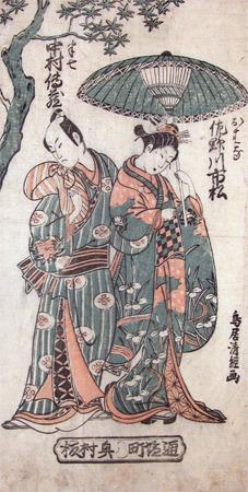 鳥居清経: Sanokawa Ichimatsu and Nakamura Denzo - Ronin Gallery
