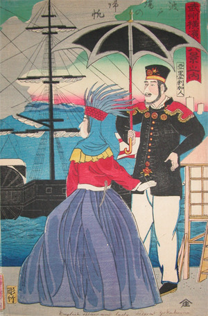 歌川芳虎: American Lady and English Officer - Ronin Gallery