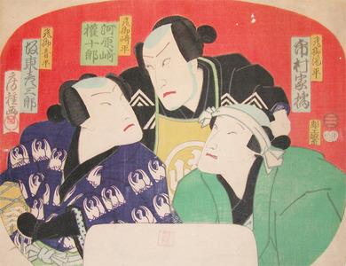 歌川房種: Three Kabuki Actors - Ronin Gallery