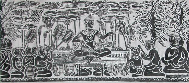 無款: Ramayana - Ronin Gallery