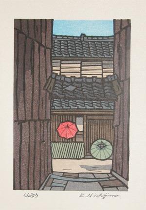 Nishijima: Kunpu - Ronin Gallery