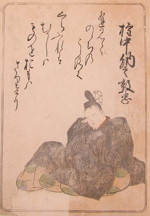 勝川春章: Atsutaka - Ronin Gallery