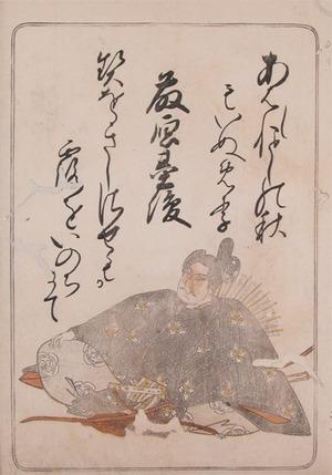 勝川春章: Fujiwara no Mototoshi - Ronin Gallery