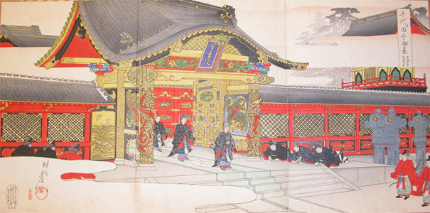 豊原周延: Visit of Zojo Temple at Shiba - Ronin Gallery
