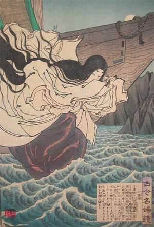 安達吟光: Kosaisho Jumping into the Deep Sea - Ronin Gallery