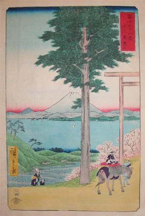 Utagawa Hiroshige: Rokusozan, Kazusa. - Ronin Gallery