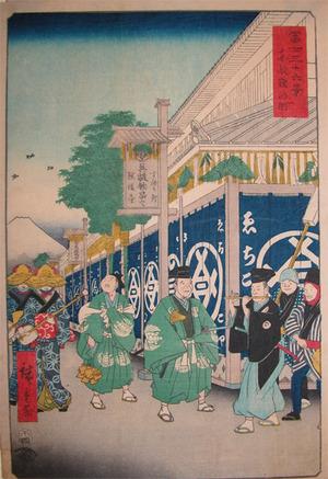 Utagawa Hiroshige: Suruga Town - Ronin Gallery