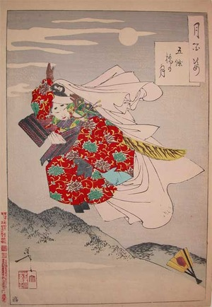 Tsukioka Yoshitoshi: Gojo Bridge Moon - Ronin Gallery