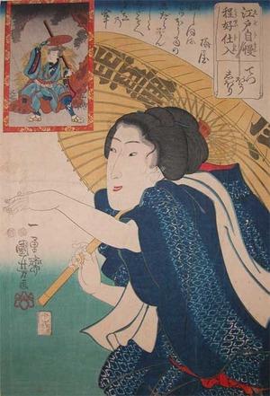 Utagawa Kuniyoshi: Teppo-Shibori Design - Ronin Gallery