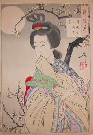 月岡芳年: Chinese Beauty in the Moonlight - Ronin Gallery