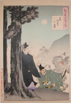 Tsukioka Yoshitoshi: Moon of Kazan-ji - Ronin Gallery