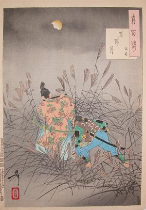 Tsukioka Yoshitoshi: Moon Over the Moor - Ronin Gallery