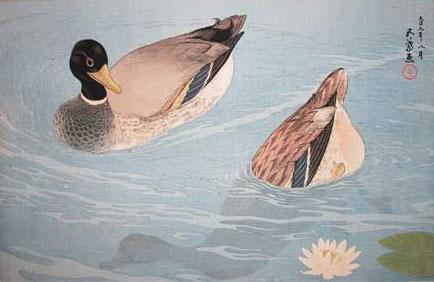 橋口五葉: Two Ducks - Ronin Gallery