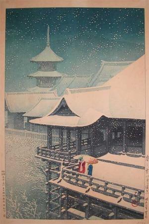 Kawase Hasui: Spring Snow - Ronin Gallery