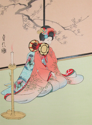 Hasegawa Sadanobu III: Girl with Drum - Ronin Gallery